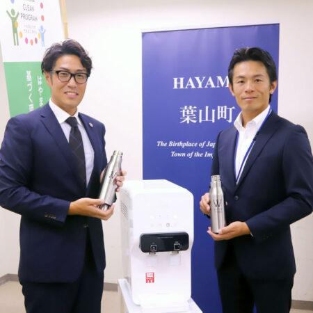 神奈川県 葉山町「プラスチックごみ削減の推進に関する協定」を締結