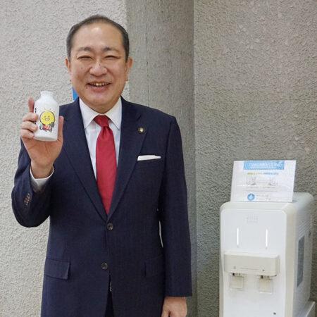 神奈川県 小田原市「プラスチックごみの削減に係る連携と協力に関する協定」を締結