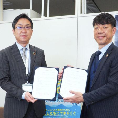 神奈川県 川崎市「プラスチックごみ削減の推進に関する協定」を締結