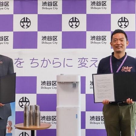 東京都渋谷区「プラスチックごみ削減の推進に係る協定」を締結