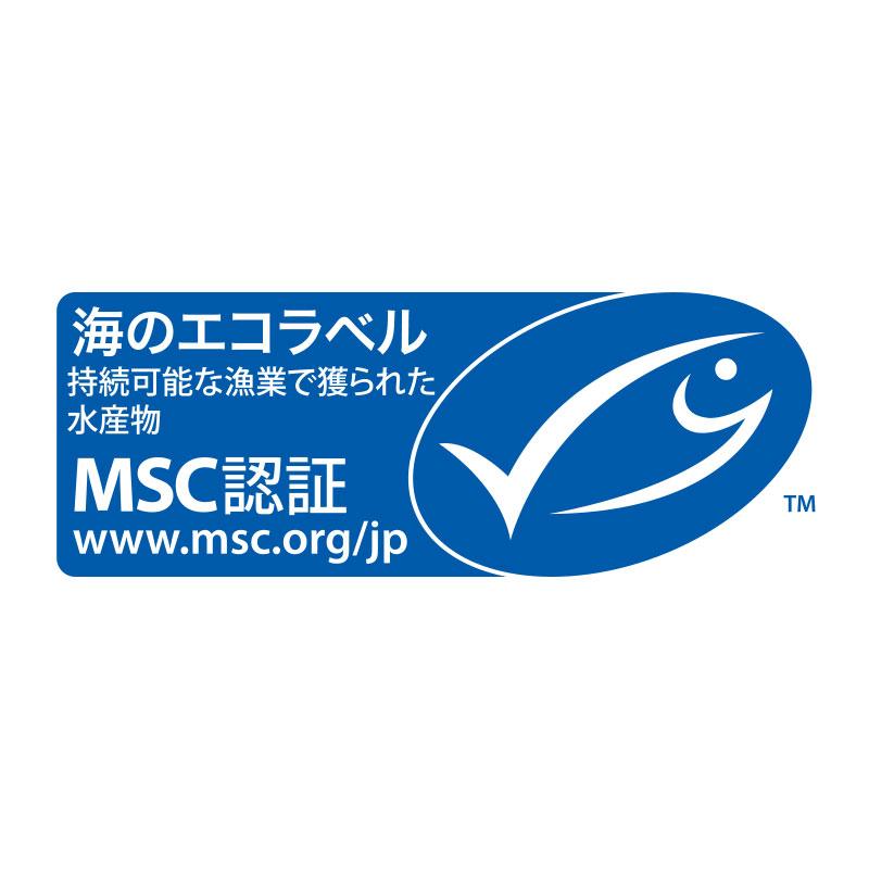 MSC認証「海のエコラベル」